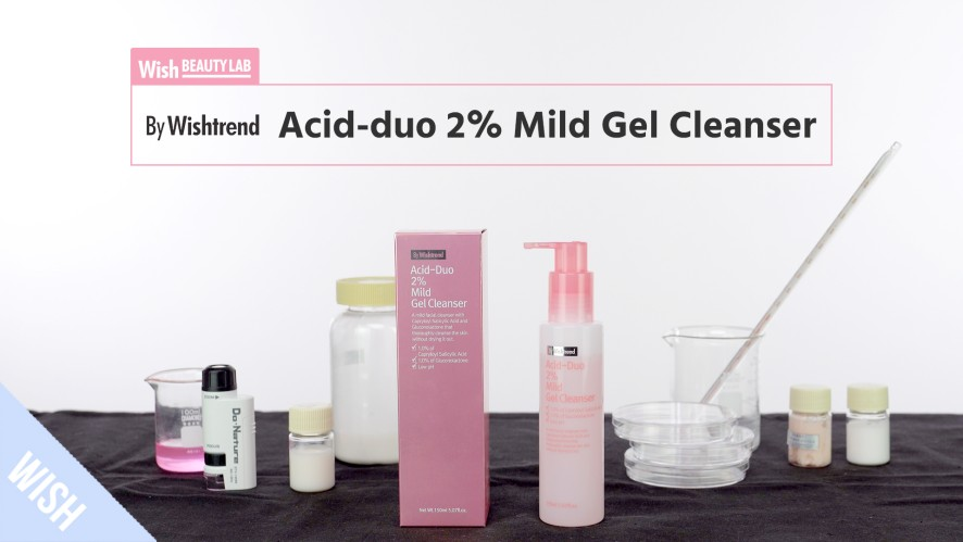 Perfect Cleansing and Mild Exfoliation at Once | BY WISHTREND Acid-Duo 2% Mild Gel Cleanser