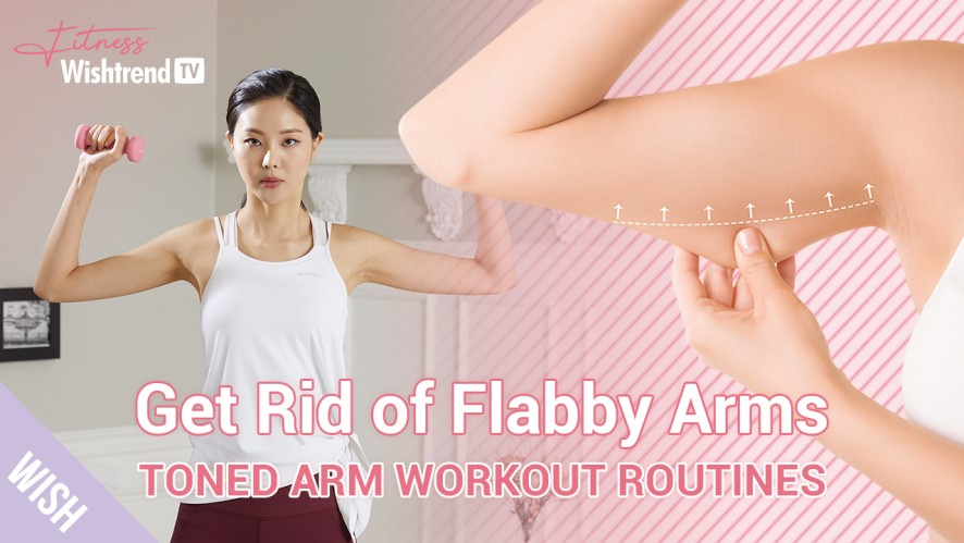 Burn Armpit Fat l Get Toned & Defined Arms Fast with These Exercises!