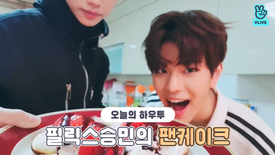 [V PICK! HOW TO in V] 필릭스승민의 팬케이크🥞 (HOW TO MAKE FELIX&SEUNGMIN's PANCAKE)