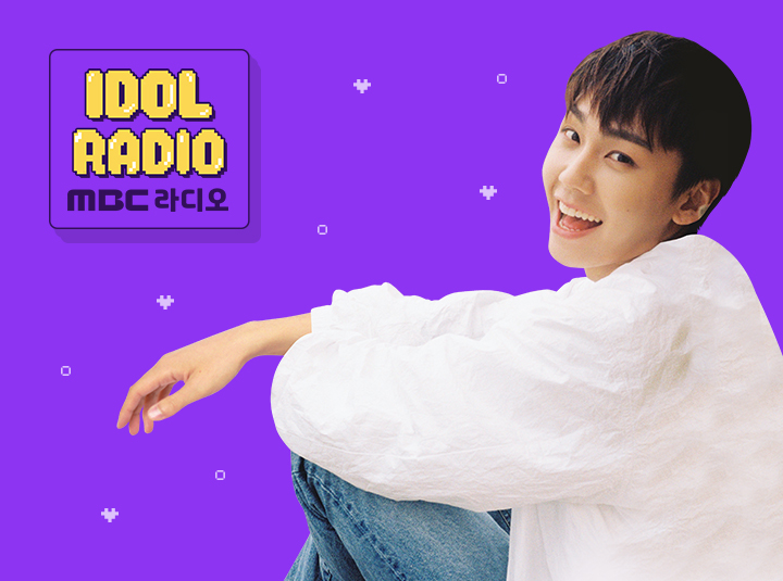 'IDOL RADIO' ep#121. I Wanna Know 태현 (w. 노태현)