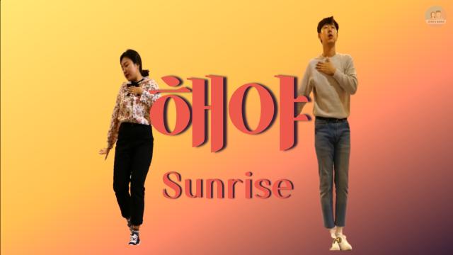 갓자친구!! 다이어트 댄스 | 여자친구 - 해야 * GFRIEND - Sunrise K-POP Workout to Lose Weight