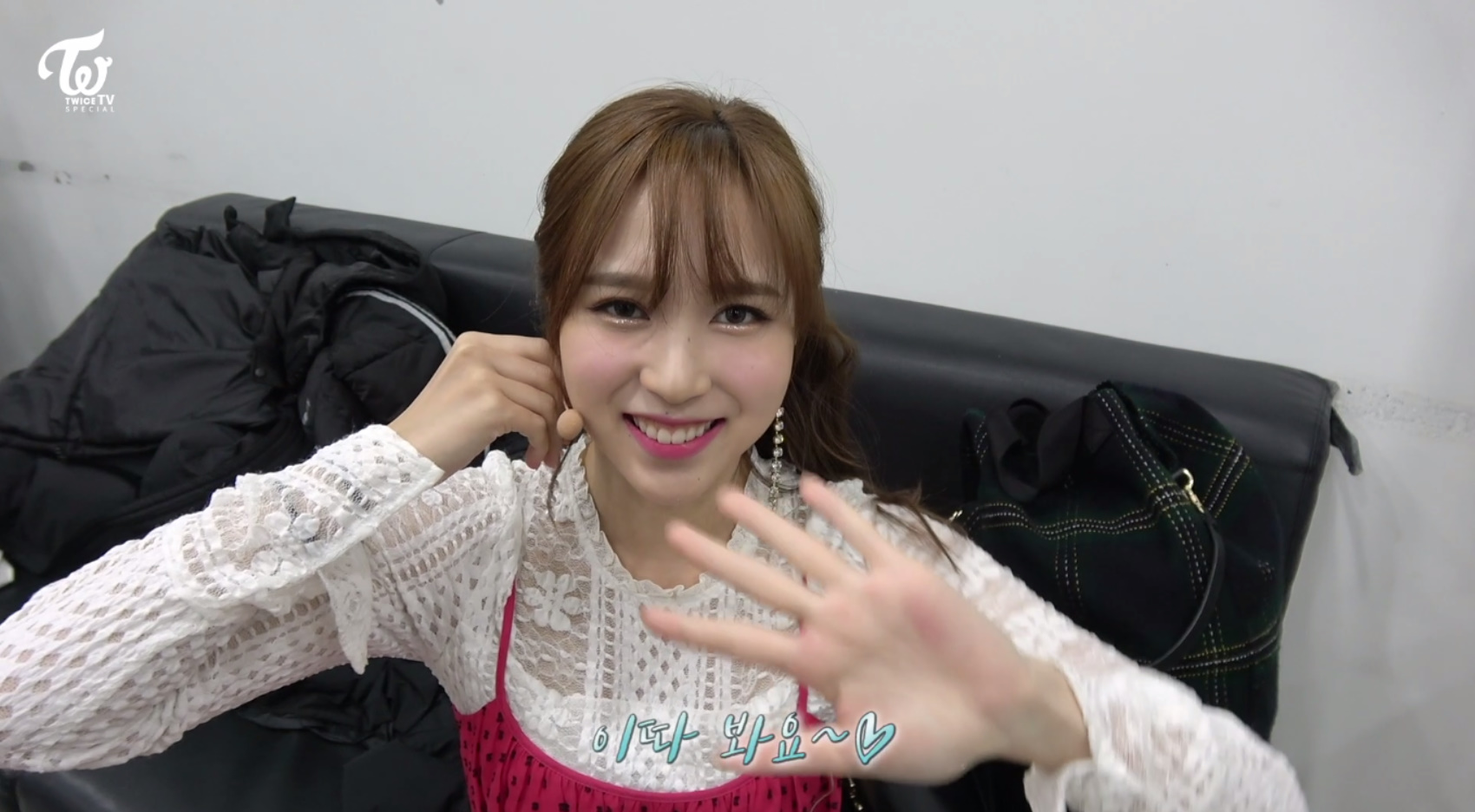 """TWICE TV """"YES or YES"""" Special EP.03"""