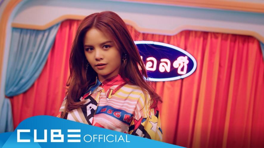 CLC - 'No' 손 Teaser