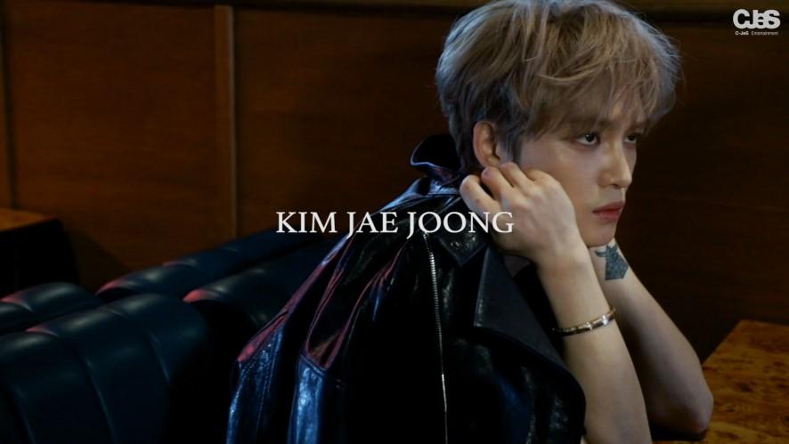 [김재중] KIMJAEJOONG ✖️ @Star1 2월호 Making Film🎥