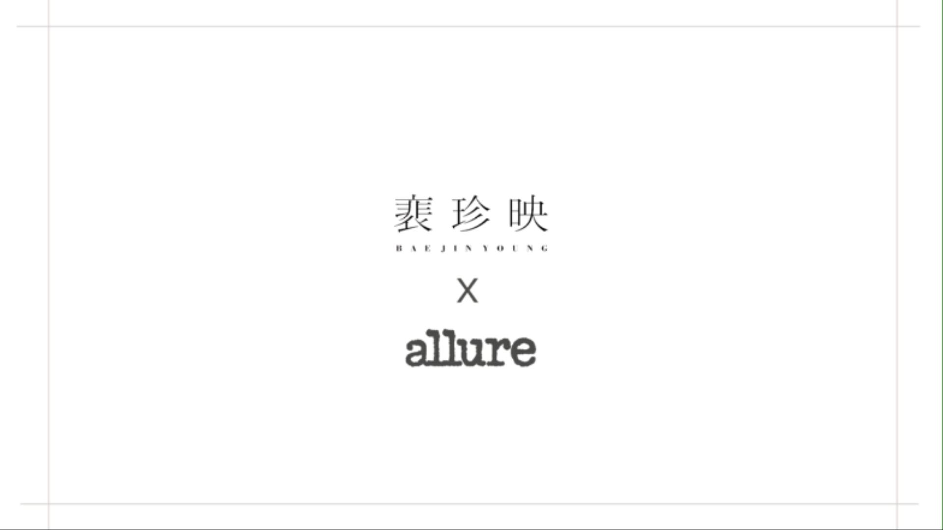 [BEHIND] BAEJINYOUNG X allure BEHIND STORY