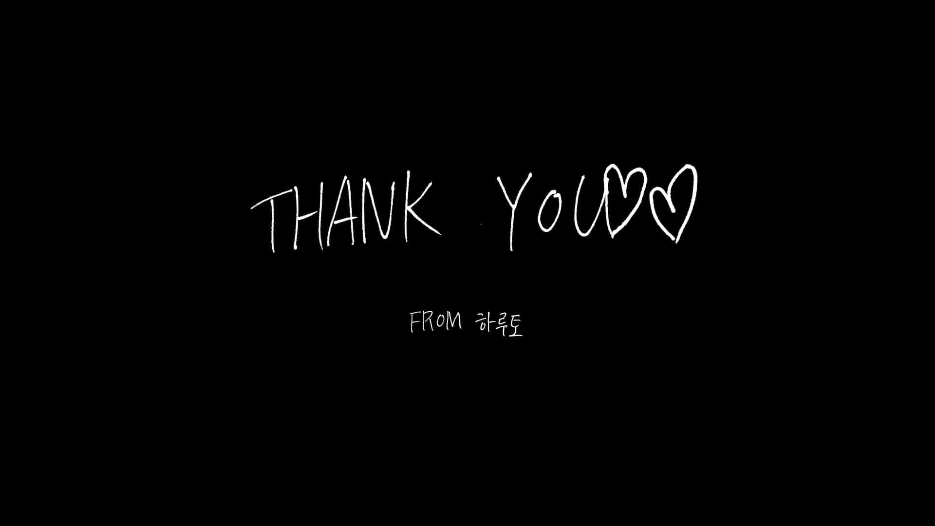 [THANK YOU] 하루토 <HARUTO> l YG보석함