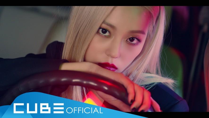 CLC - 'No' 예은 Teaser