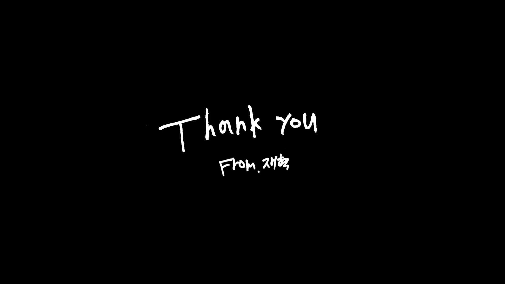 [THANK YOU] 윤재혁 <YOON JAEHYUK> l YG보석함