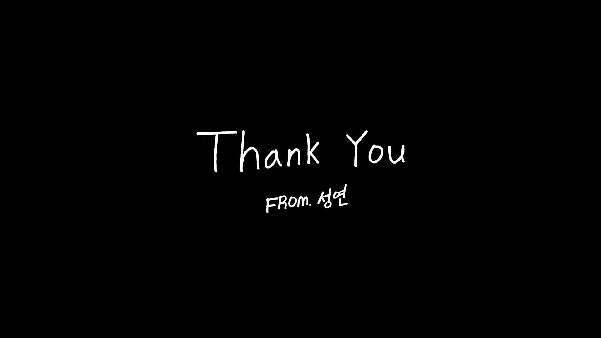 [THANK YOU] 김성연 <KIM SUNGYEON> l YG보석함