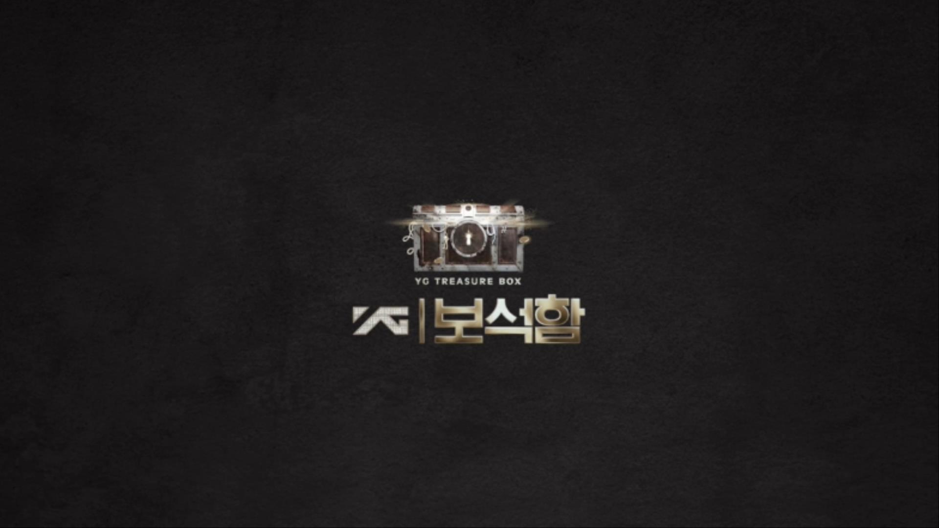 YG보석함 ㅣ THANK YOU, TREASURE MAKER