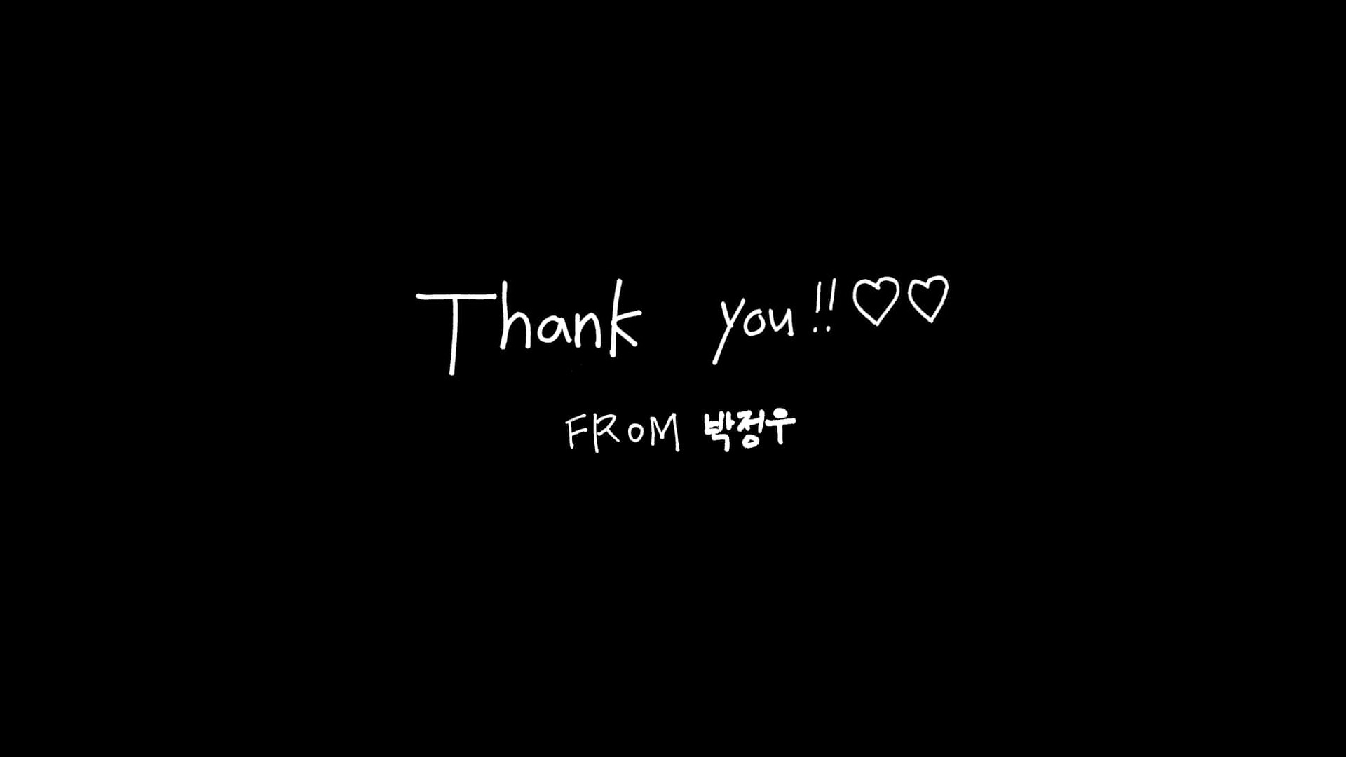 [THANK YOU] 박정우 <PARK JEONGWOO> l YG보석함