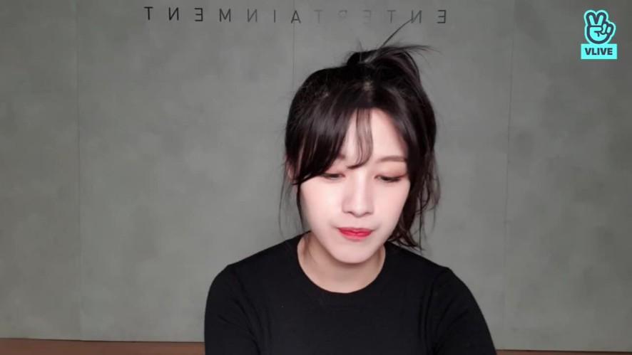 릴레이 라이브] 5번째 주자 5승희