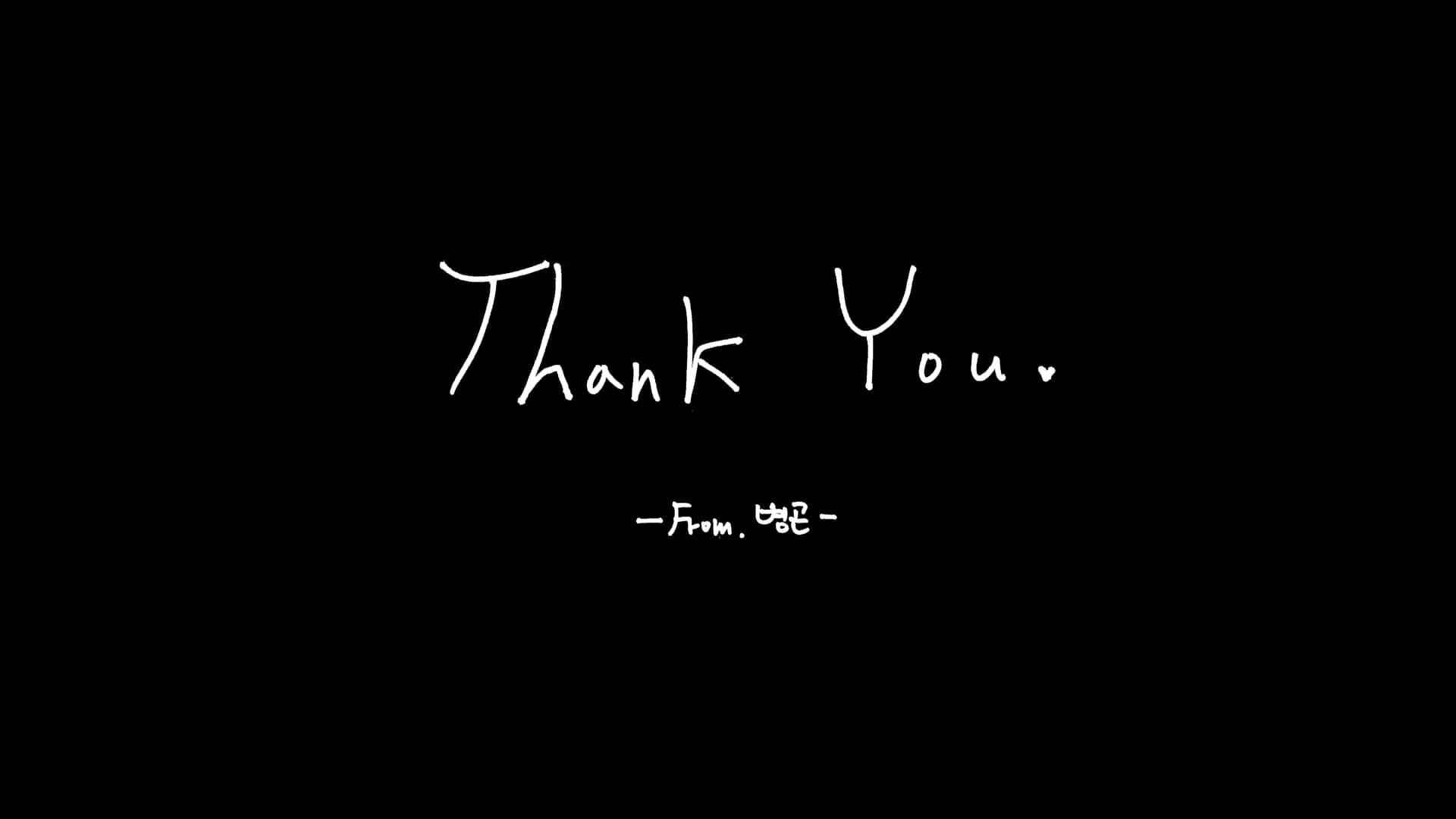 [THANK YOU] 이병곤 <LEE BYOUNGGON> l YG보석함