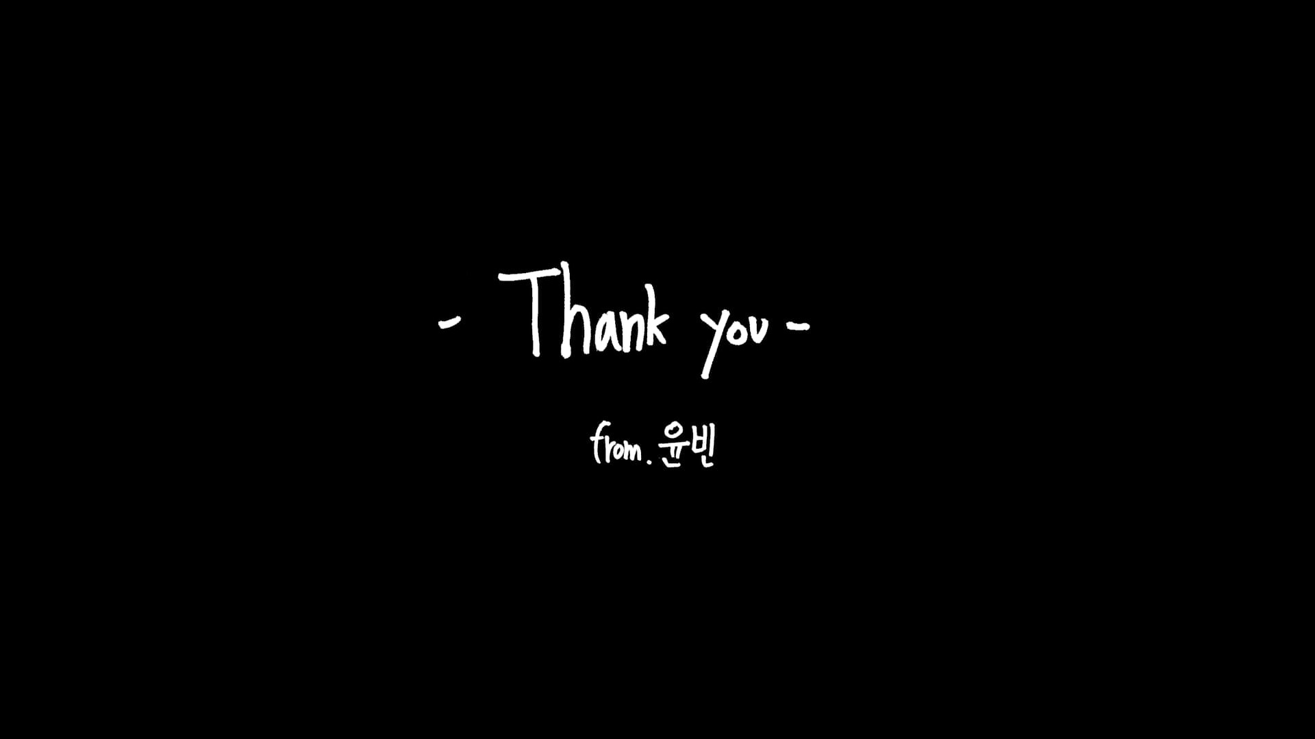 [THANK YOU] 하윤빈 <HA YOONBIN> l YG보석함