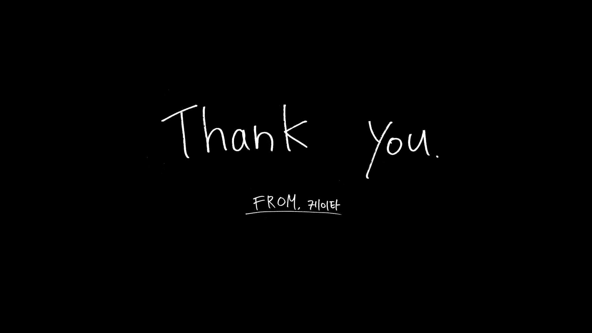 [THANK YOU] 케이타 <KEITA> l YG보석함