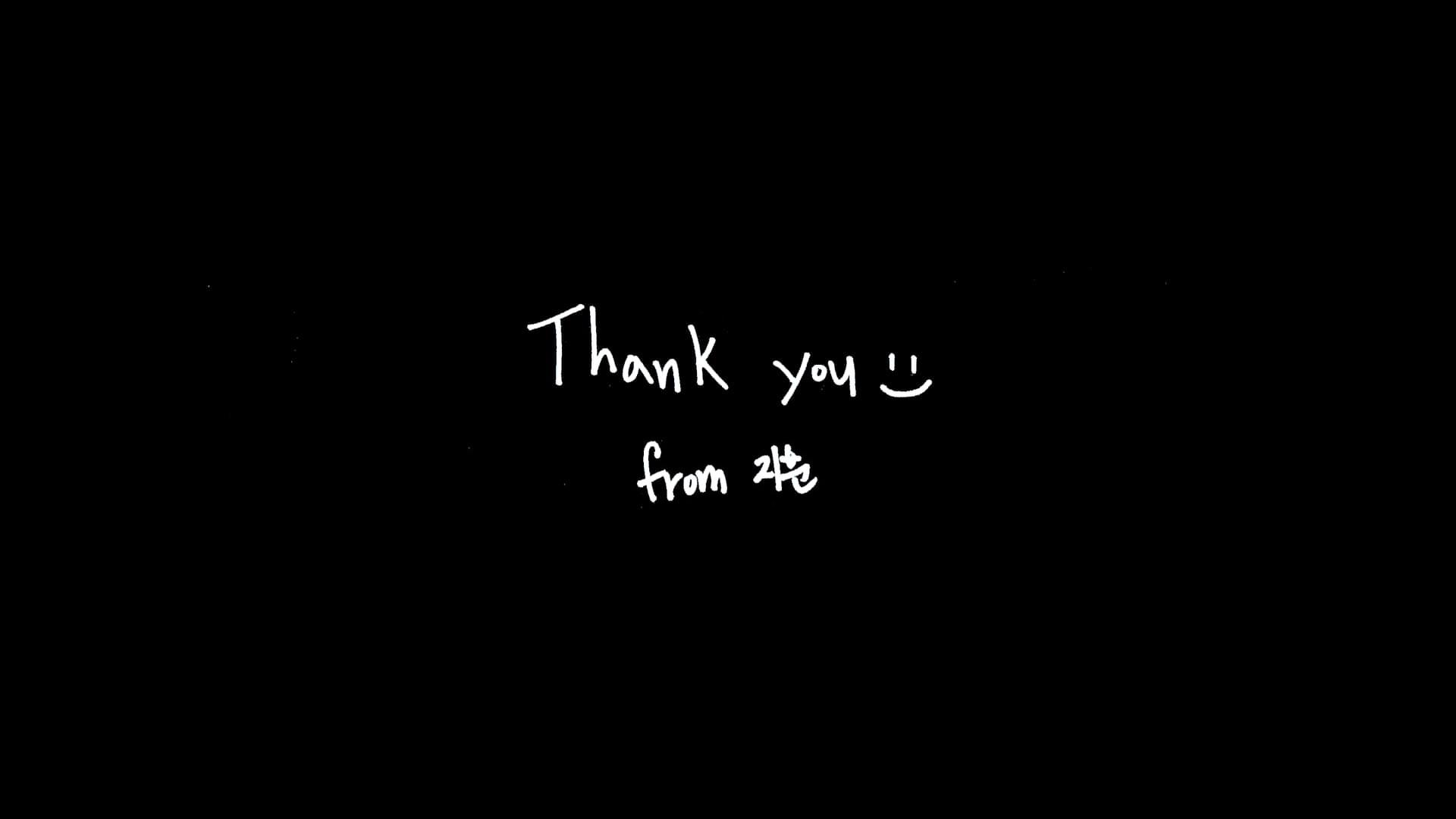 [THANK YOU] 박지훈 <PARK JIHOON> l YG보석함