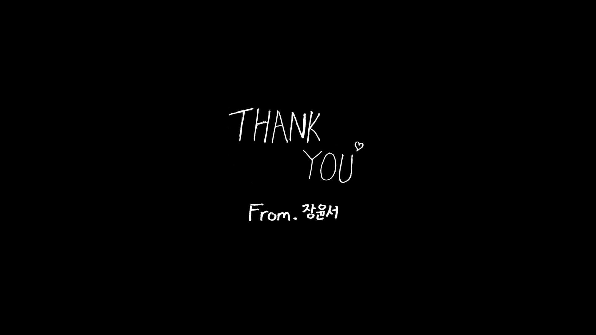 [THANK YOU] 장윤서 <JANG YUNSEO> l YG보석함