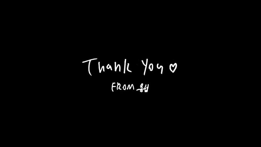 [THANK YOU] 김종섭 <KIM JONGSEOB> l YG보석함