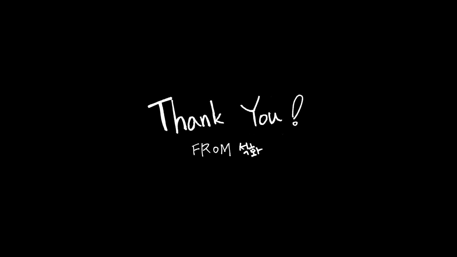 [THANK YOU] 강석화 <KANG SEOKHWA> l YG보석함