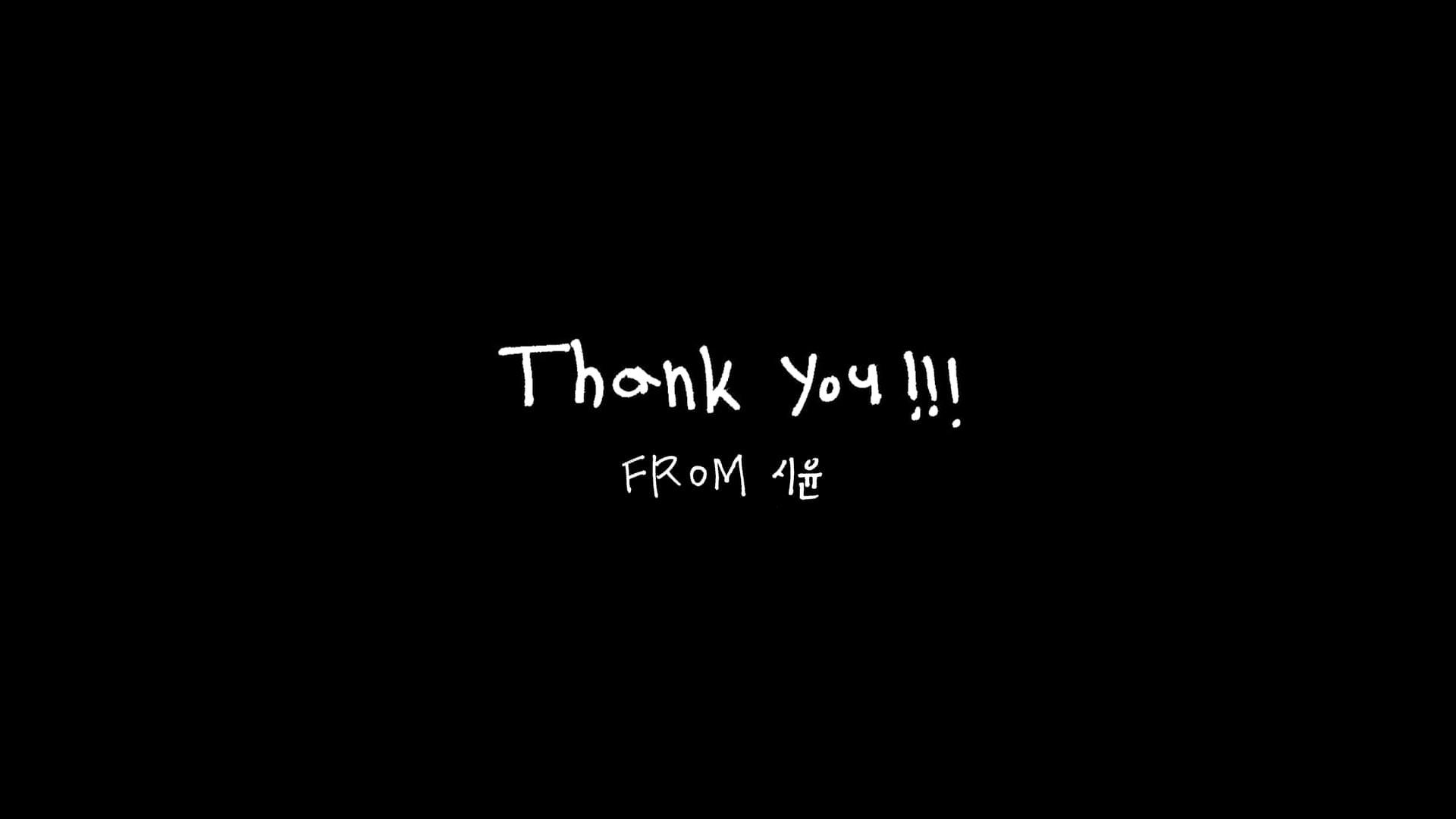 [THANK YOU] 윤시윤 <YUN SIYUN> l YG보석함