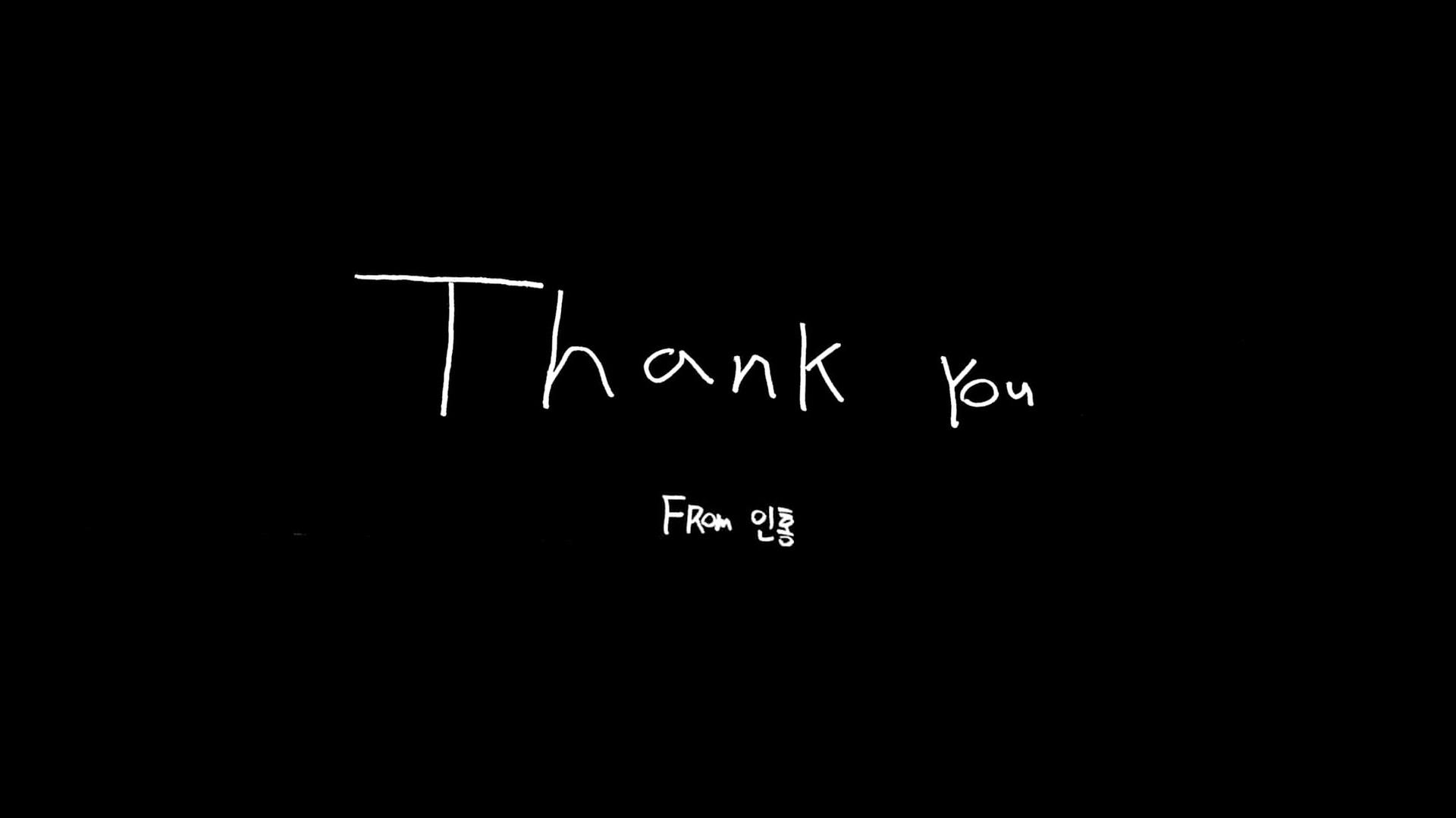 [THANK YOU] 이인홍 <LEE INHONG> l YG보석함