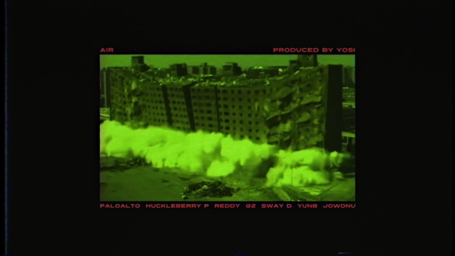 Hi-Lite Records - Air (Teaser)