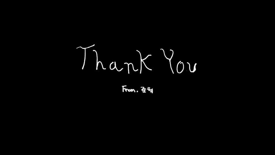[THANK YOU] 정준혁 <JUNG JUNHYUK> l YG보석함