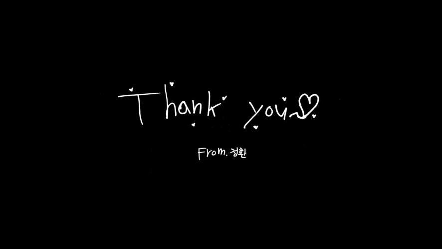 [THANK YOU] 소정환 < SO JUNGHWAN>  l YG보석함