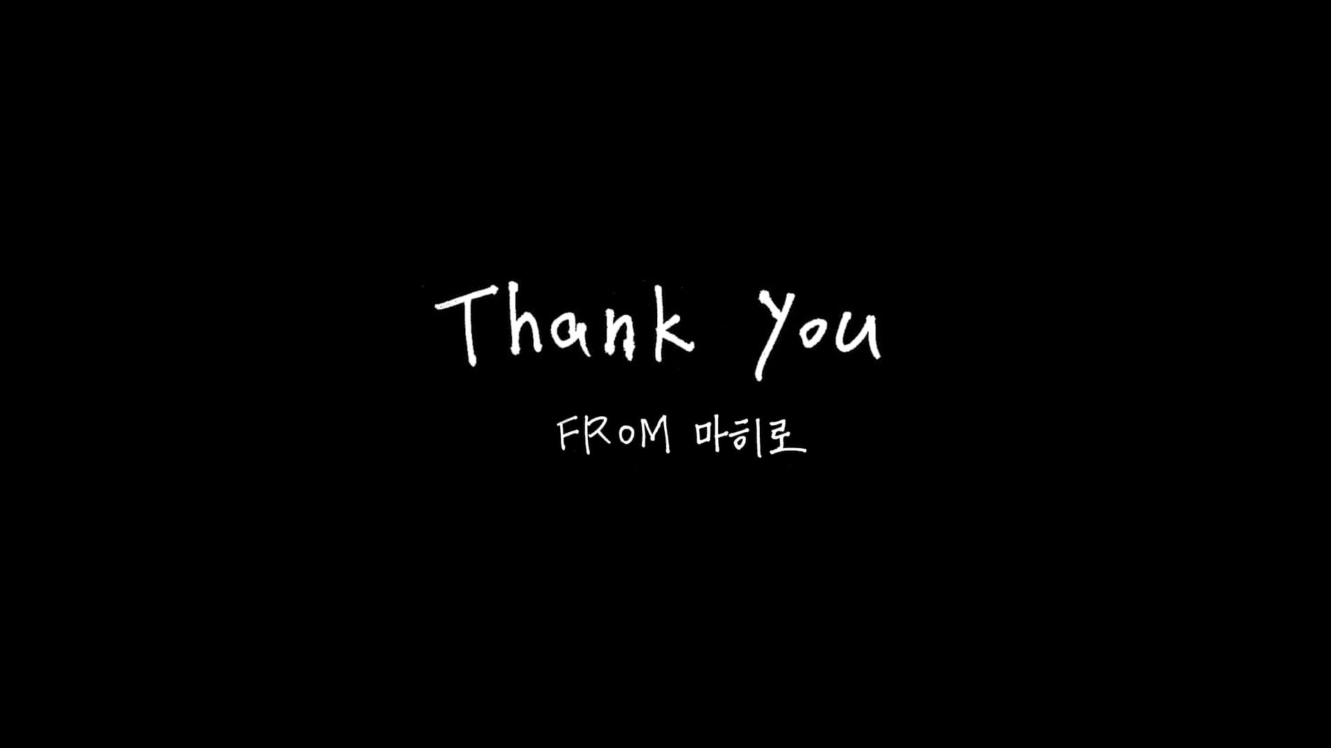 [THANK YOU] 마히로 <MAHIRO> l YG보석함