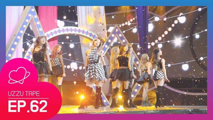 """[UZZU TAPE] EP.62 우주소녀 """"La La Love"""" 첫방 비하인드!"""