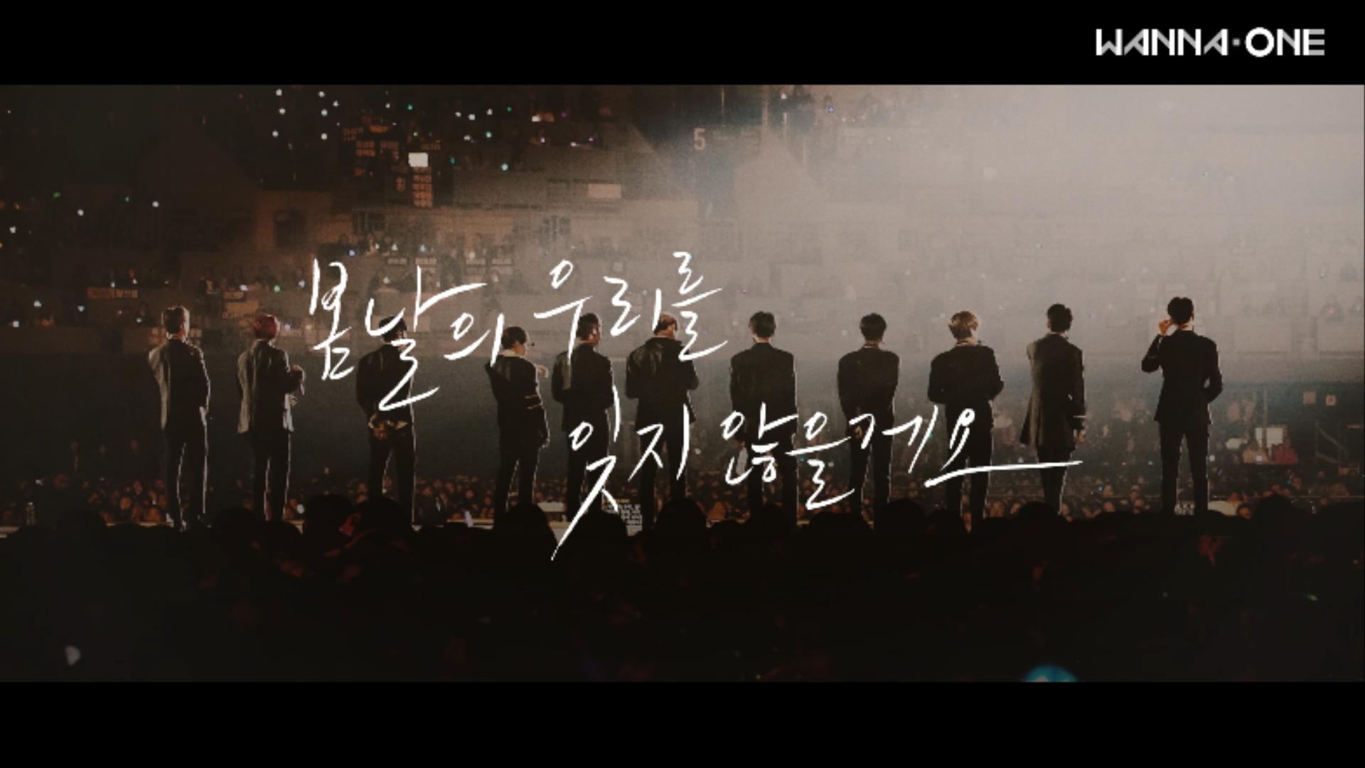 Wanna One l 512 Days of Wanna One