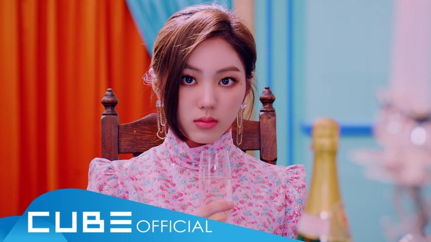 CLC - 'No' 은빈 Teaser