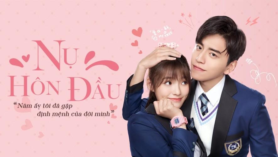 NỤ HÔN ĐẦU   Official Trailer   KC 14.02.2019