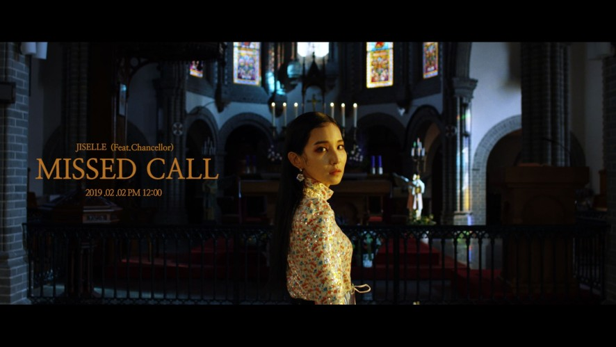 Jiselle 지젤 '받지마 (Feat. 챈슬러 Chancellor)' MV Teaser #1