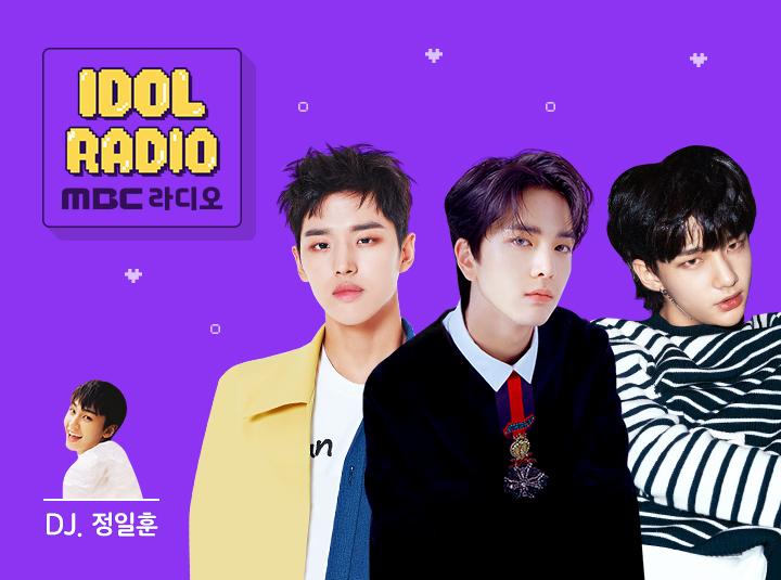 [Full] 'IDOL RADIO' ep#122. 들장미소년 (w. 더보이즈 영훈, 스트레이키즈 현진, 펜타곤 홍석)
