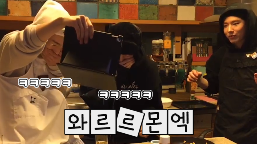 [MONSTA X] 우당탕탕 구삼즈의 와르르쿸방🐶🍳🐹🏸 (Minhyuk&Kihyun messy cooking show)