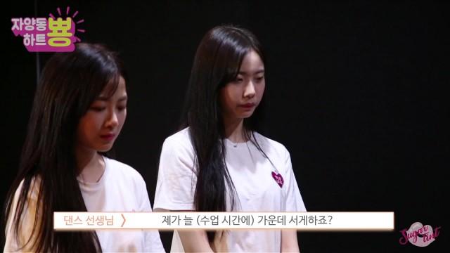 [자양동 하트뿅♥ 12화]운명의 월말평가.. 트와이스 '시그널' 카드 결과는??