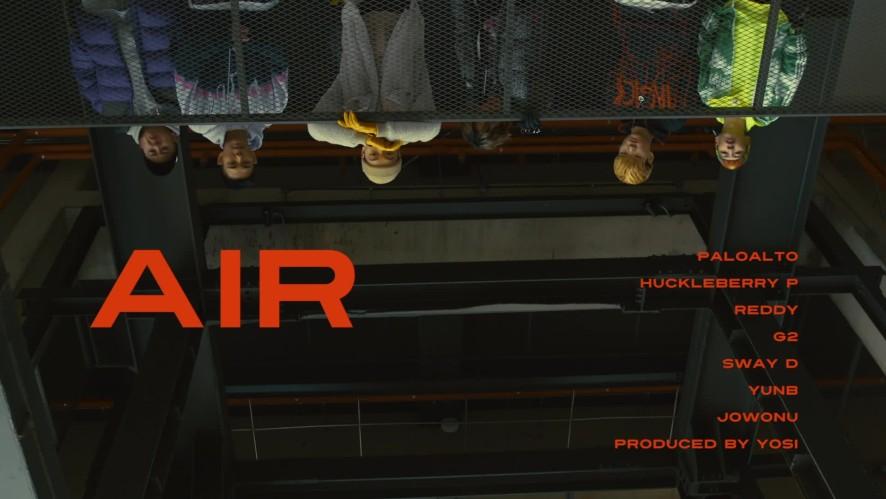 Hi-Lite Records - Air (Teaser 2)