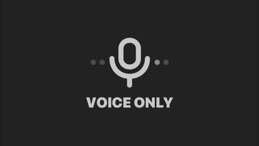 나의 목소리가 들리니?
