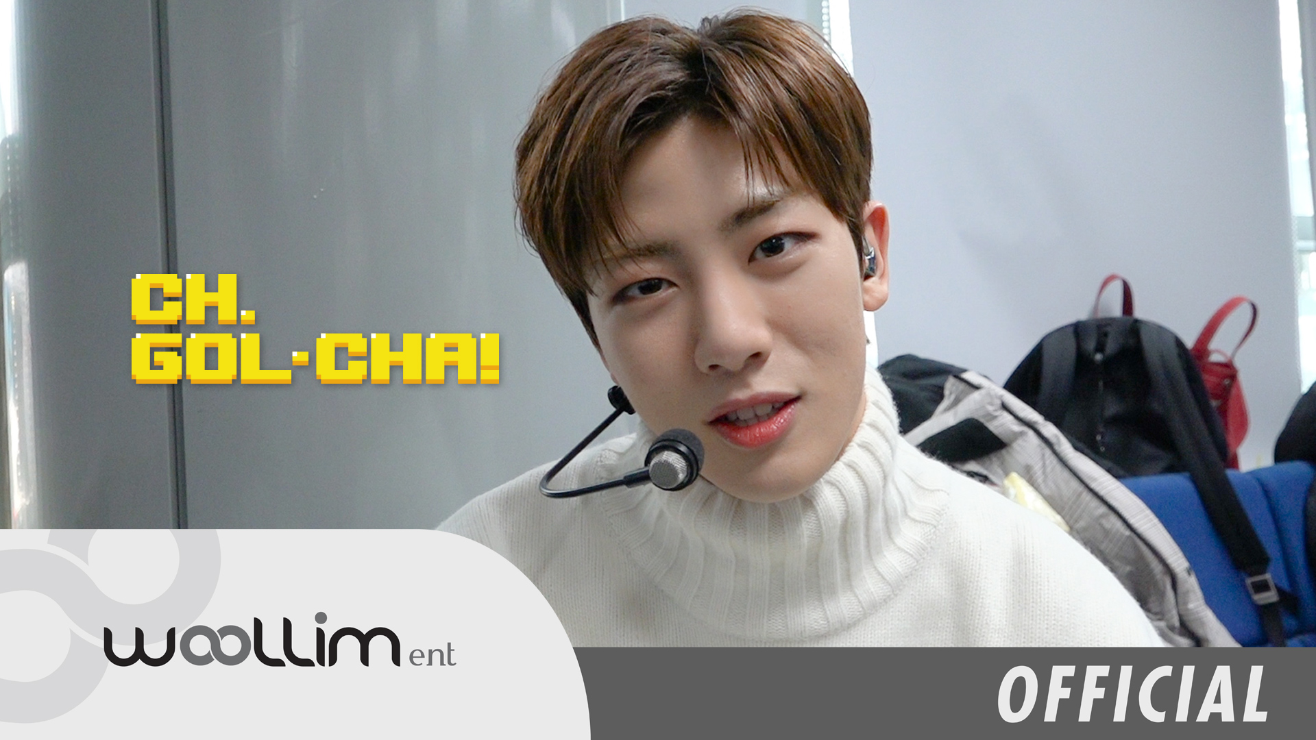 "골든차일드(Golden Child) ""CH.GOL-CHA!"" Ep.19"