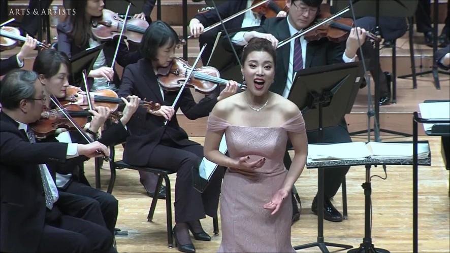 """[공연] 황수미의 """"Opera Climax"""" 1부"""