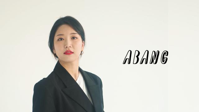 [아방] 비주얼 아티스트 아방의 프로필 영상