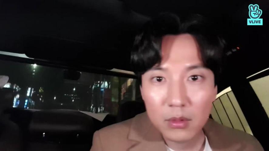 [김남길] 게이릴라데이트 가는길💛 밀착 LIVE👀