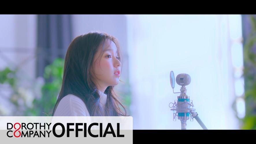 로시 (Rothy) - 3rd Single '다 핀 꽃' MV (Blossom Flower)