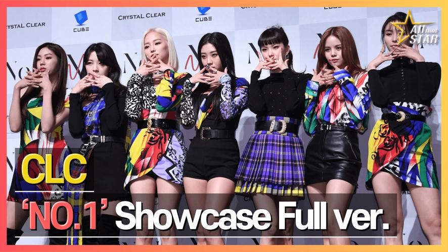 [Full ver] CLC 미니8집 'NO.1(노원)' Showcase Talk.