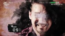 [예고] 뮤지컬 <잭더리퍼> 프레스콜 / Musical 'Jack the Ripper' Press Call Trailer