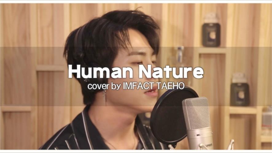 임팩트[IMFACT] _ Michael Jackson Human Nature (Covered by 태호)