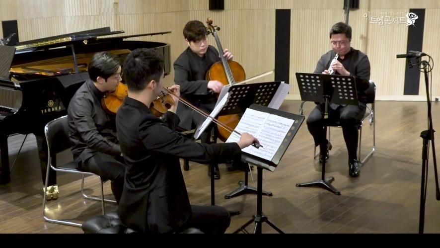 클럽M, B. Britten - Phantasy Quartet for Oboe and Strings, Op. 2