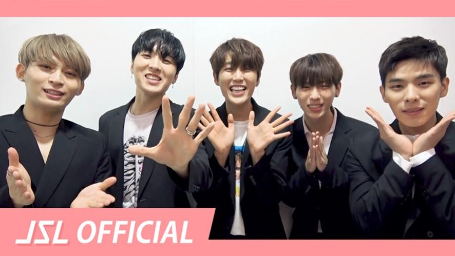 일급비밀(TST) - 2019 설맞이 인사 영상