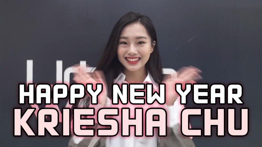 Happy New year~ Kreisha Chu